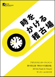 ジャケット_final-01.jpg
